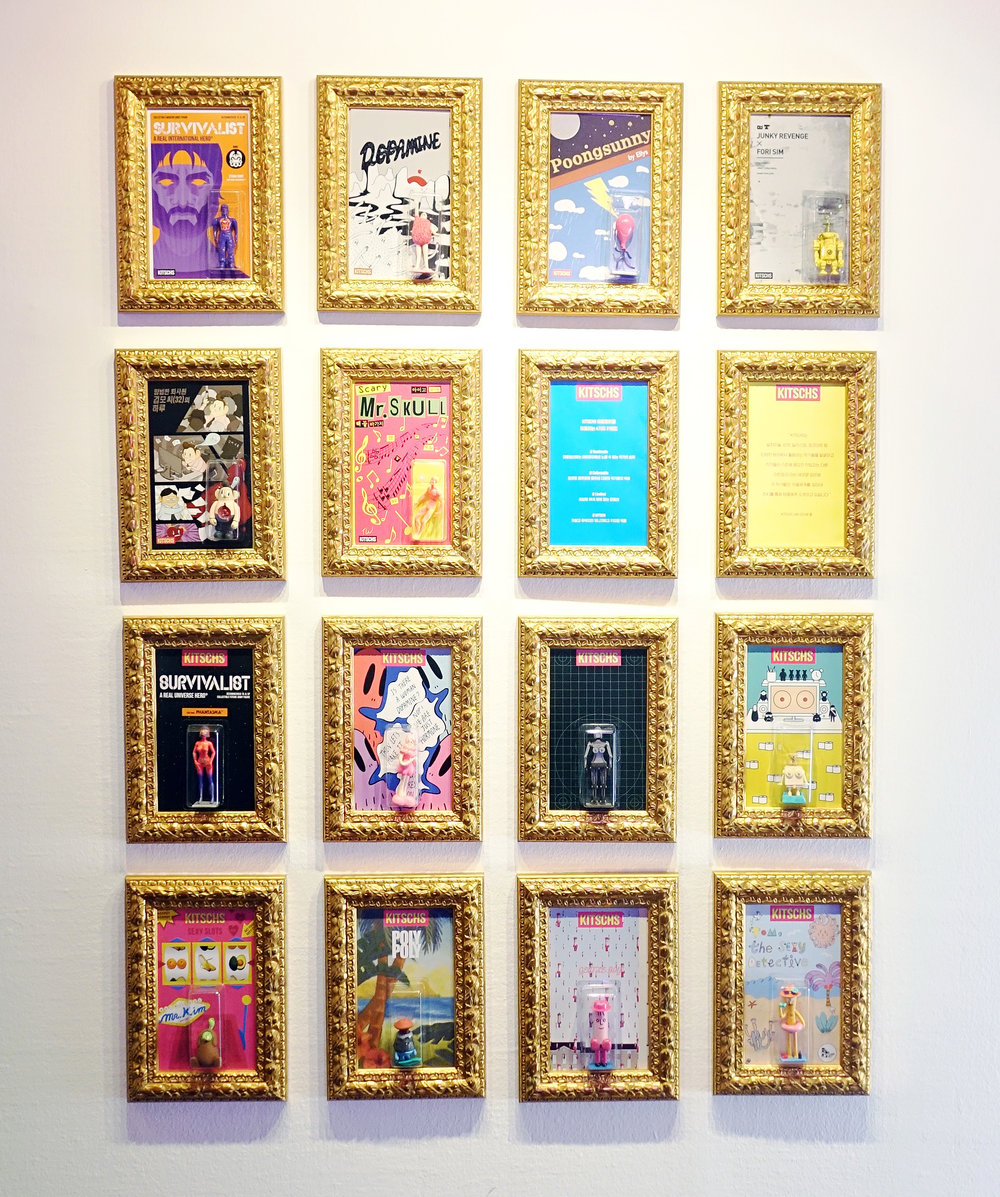 KITCHS art toy wall at Jean Gallery
