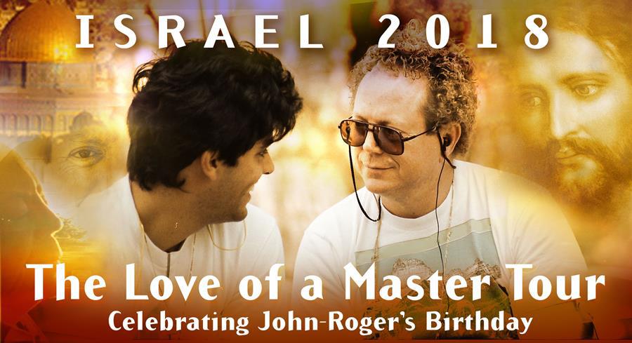 IsraelLoveofaMastertourbannerfacebook22.png