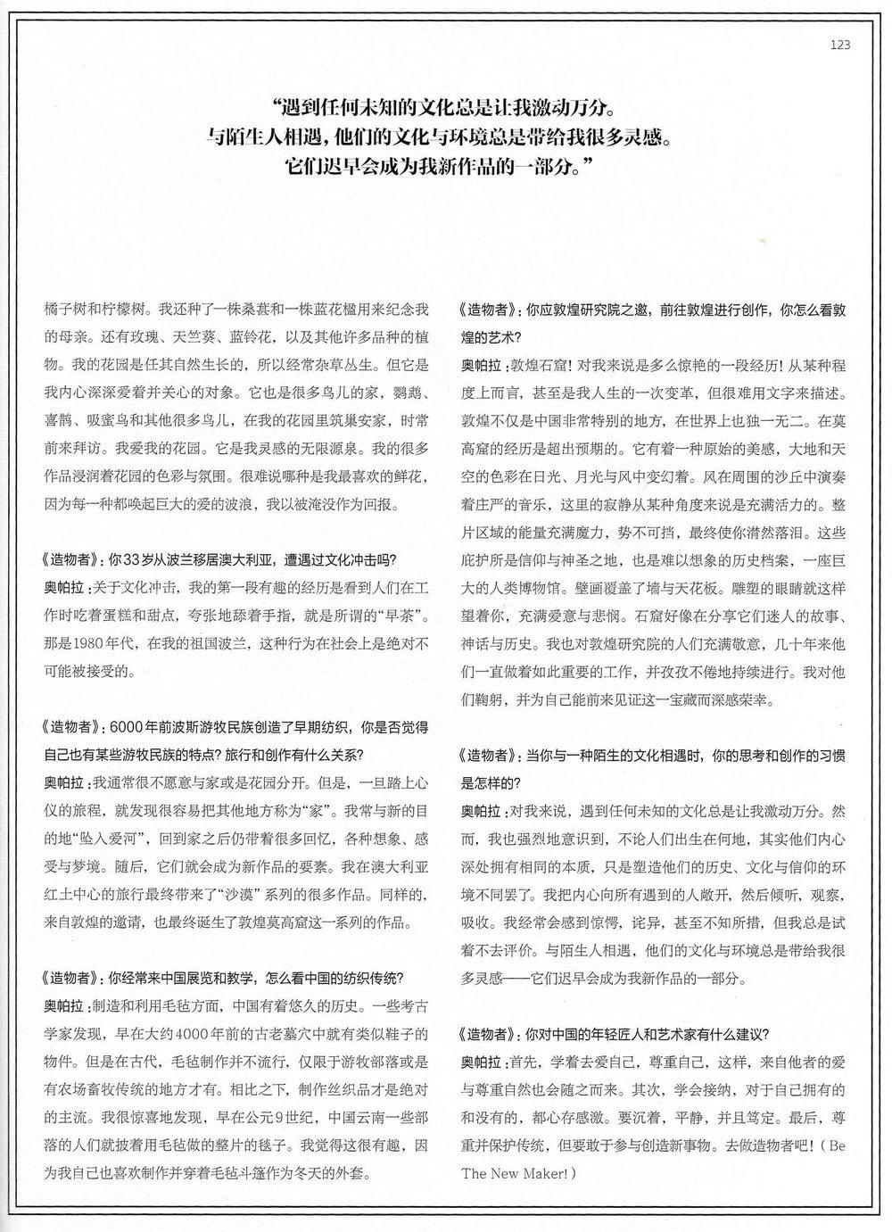 7 Page123 2018-3_v1.jpg
