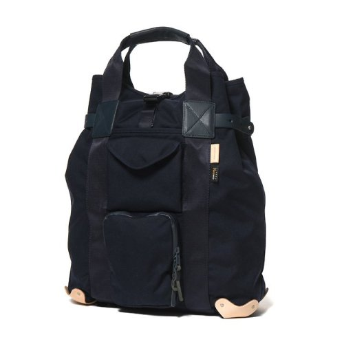 Hender Scheme Functional Backpack (via Haven)