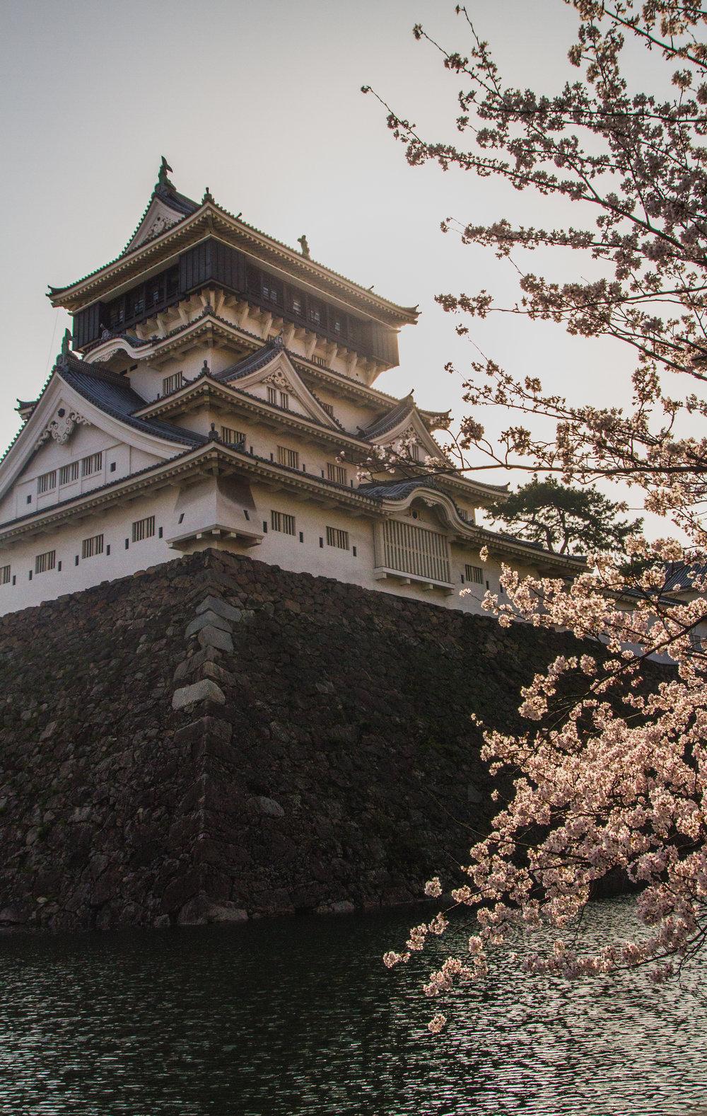 Kokura Caste | Kitakyushu | 2018