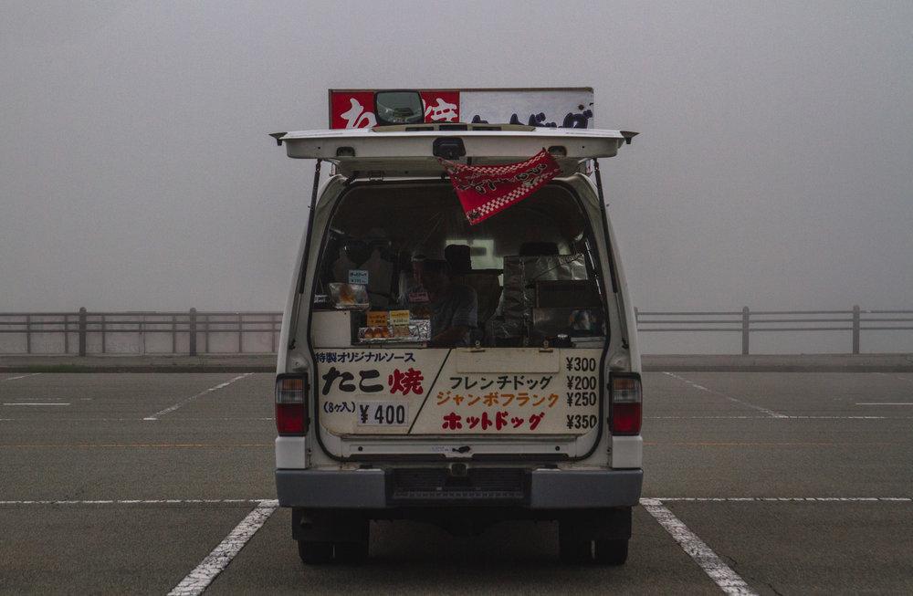 Aso_12.jpg