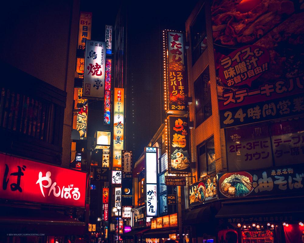 japan_urban_20160522_8.jpg