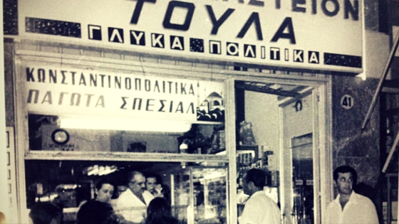 Toula pastry shop has been around for a long long time... (Picture via Facebook)