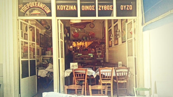 Yperokeanio fish tavern in Piraeus, walking distance from the cruise ship terminal (Picture via  Facebook )