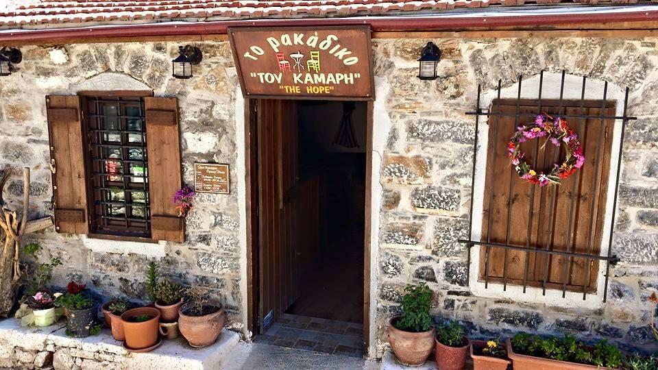 To Rakadiko Tou Kamari (aka The Hope) in Mavrikiano village close to Elounda (Picture by The Hope/Facebook)