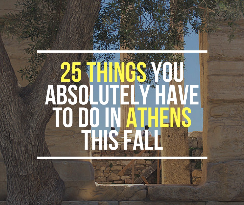 athens guide for fall