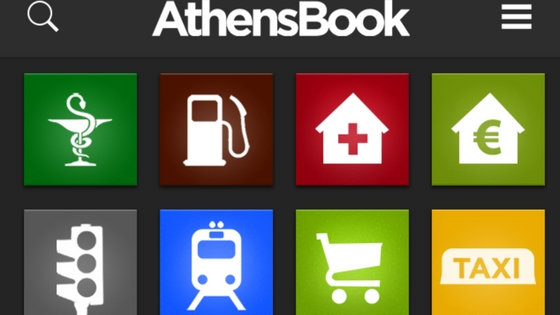 Athensbook will cover the most basic needs you might have during your trip to Athens