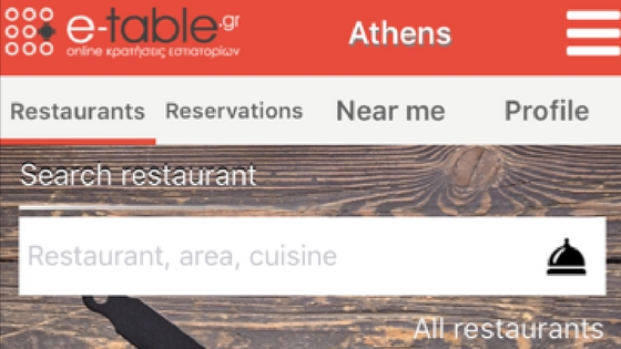 Book a table to one of Athens' restaurants online through e-table app!
