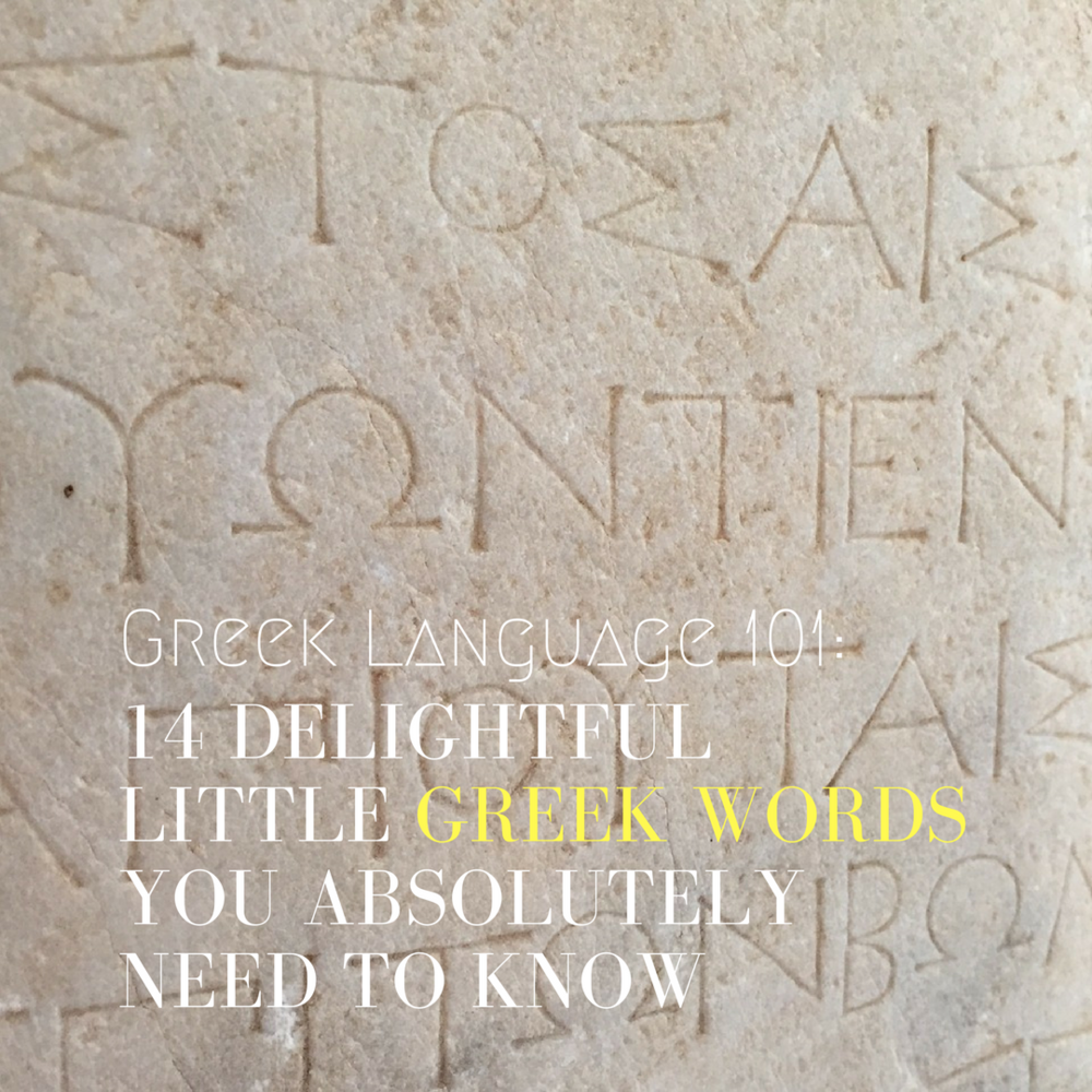 greek words basics