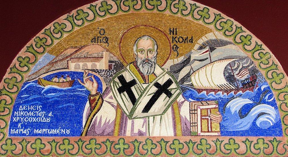 orthodox nameday