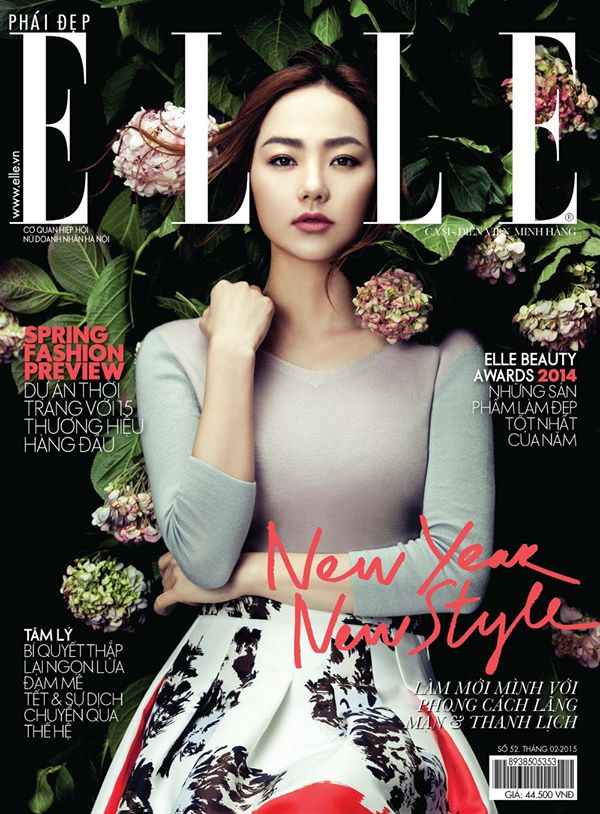ELLE (VietNam), January 2015