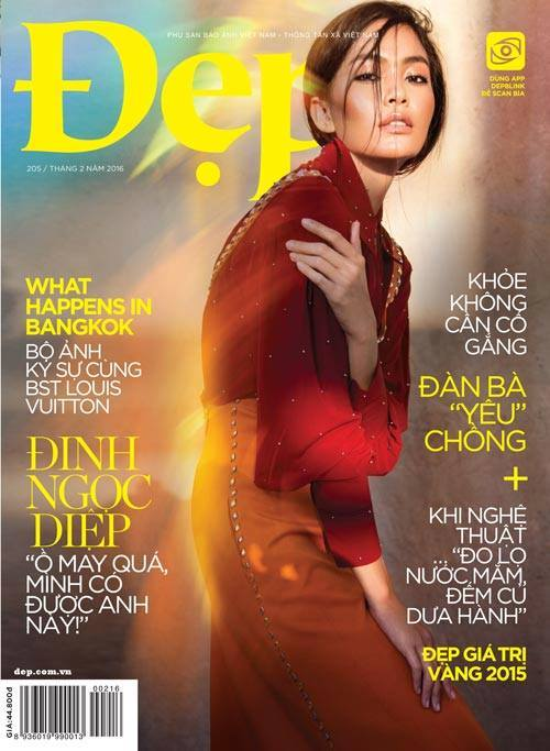 Dep Magazine (VietNam), February 2016