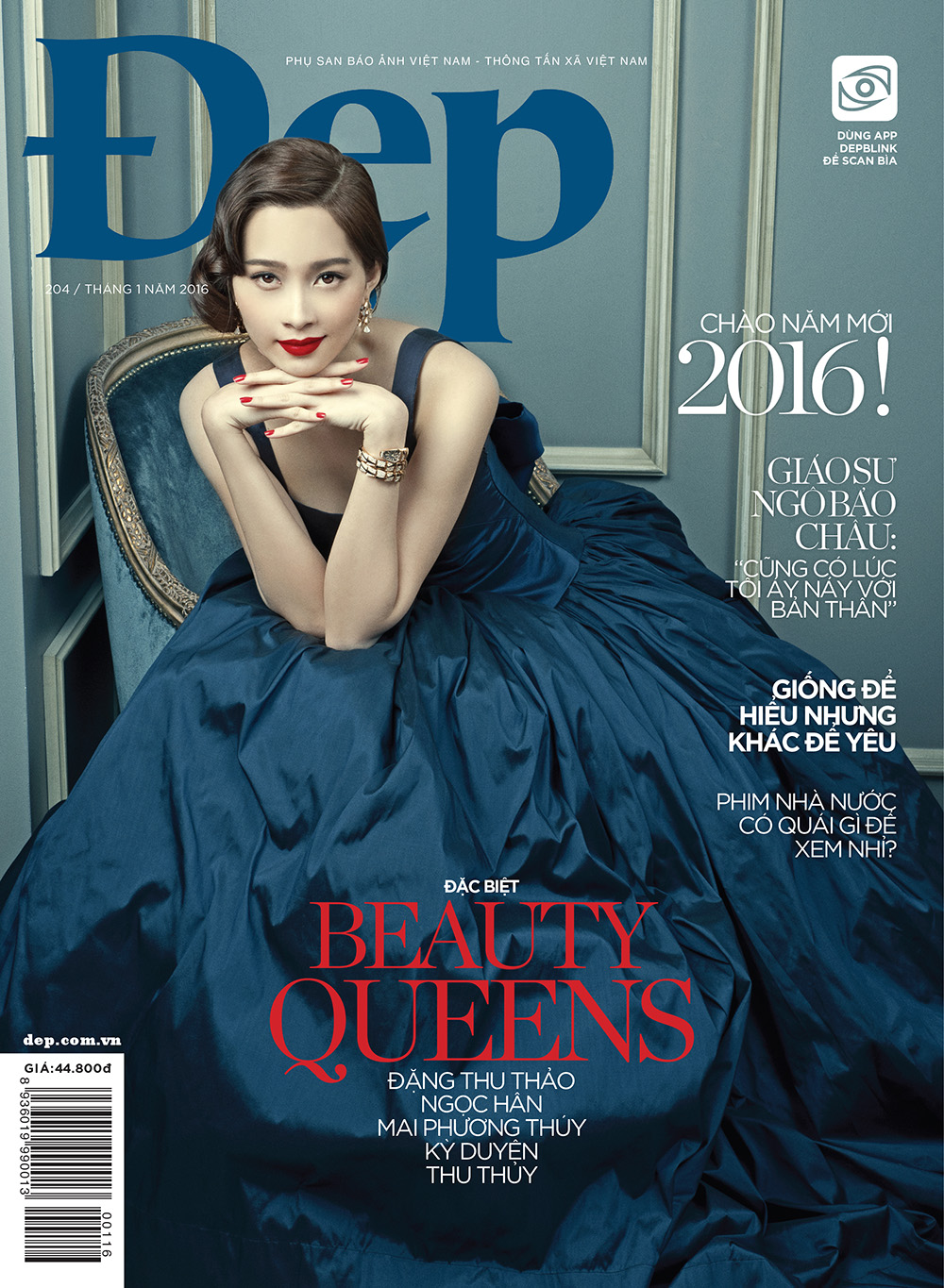 Dep Magazine (VietNam), january 2016