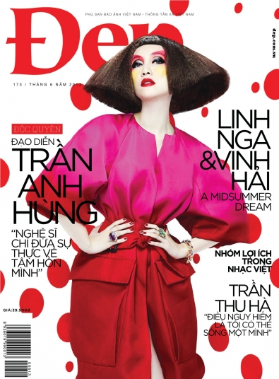Dep Magazine (VietNam), June 2013