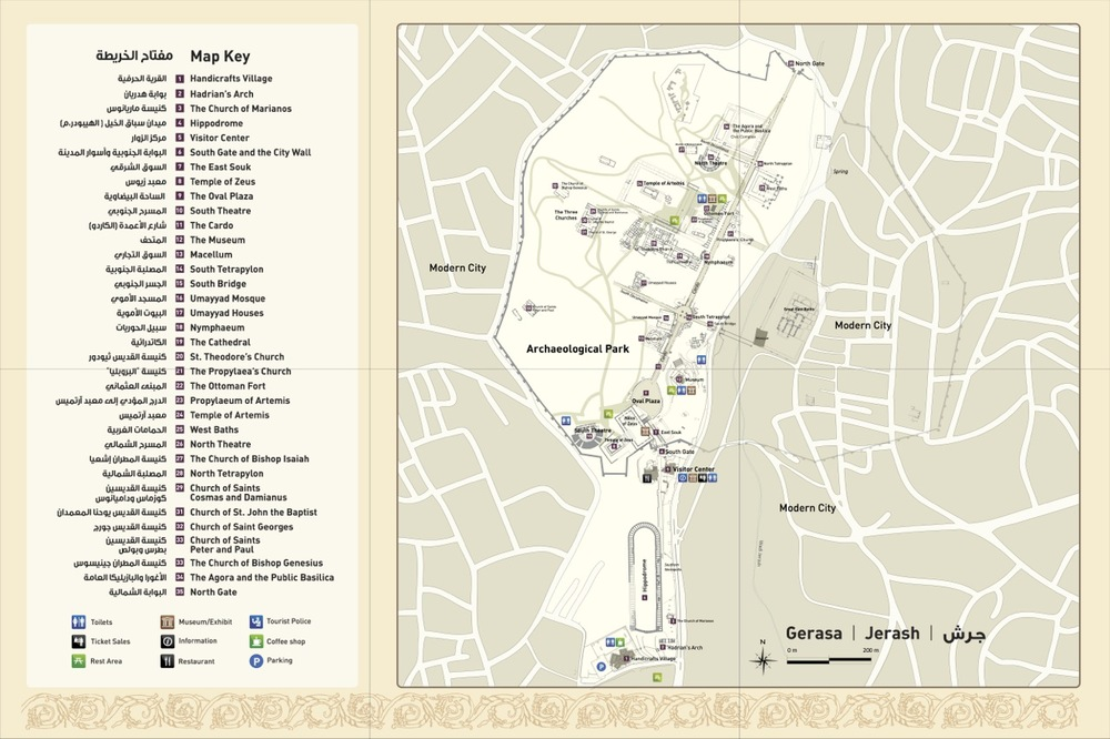 Jerash Site Map new 2013.jpg