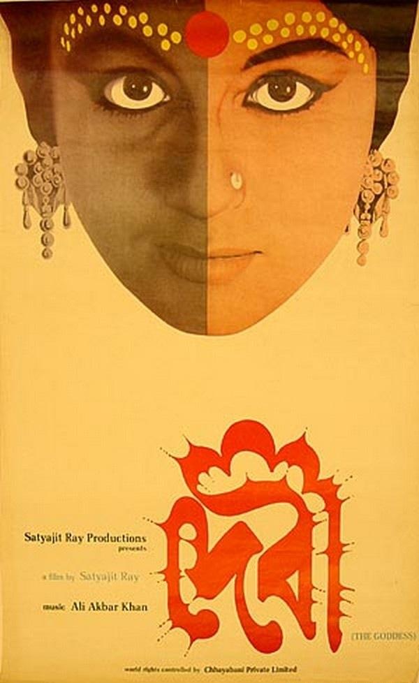 Satyajit Ray is Electric