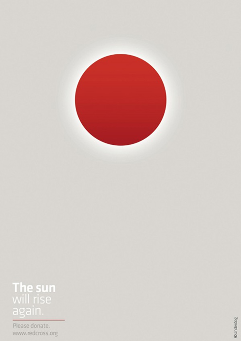 nevver :      The Sun Will Rise Again      #japan