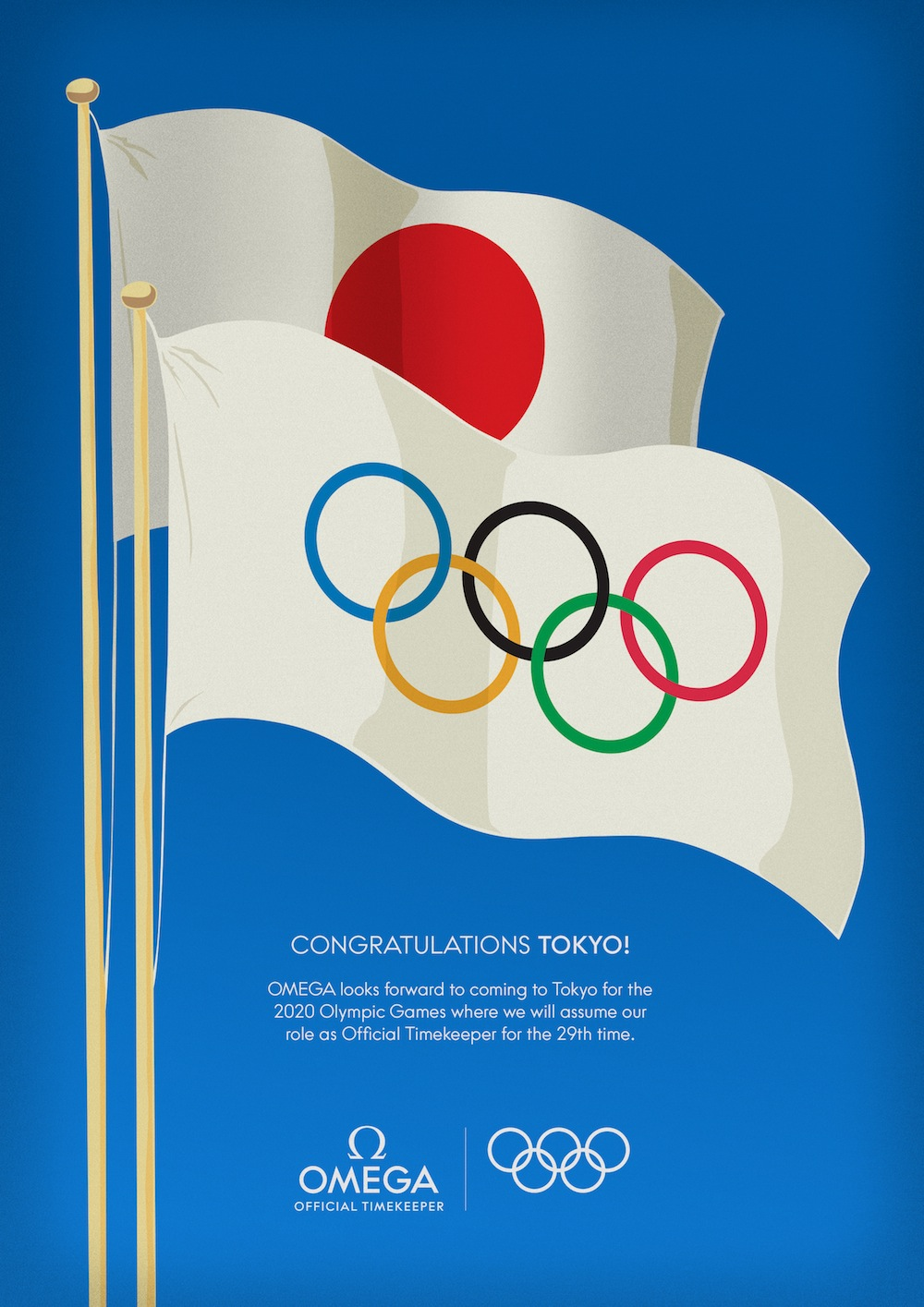 CONGRATS TOKYO - Olympic Games 2020