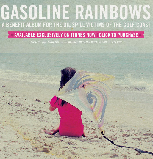 blog_gasoline_rainbows