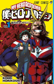 My Hero Academia Vol. 1 - Izuku Midoriya Origin.jpg