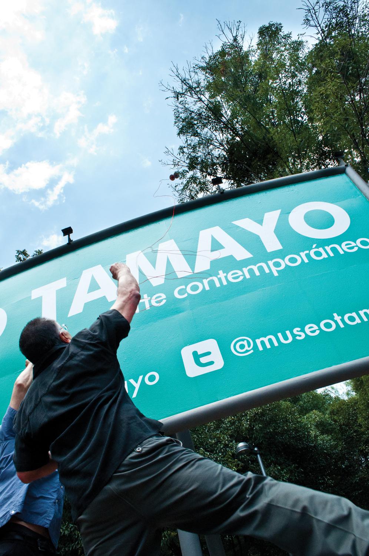 Tamayo NGR-28.jpg