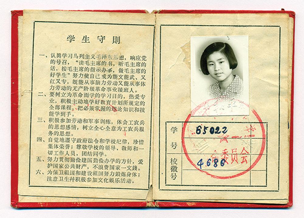 ID China_1.jpg
