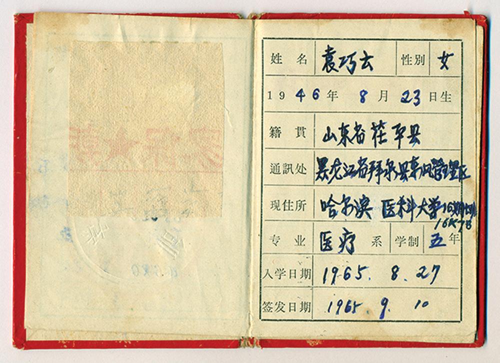 ID China_3.jpg