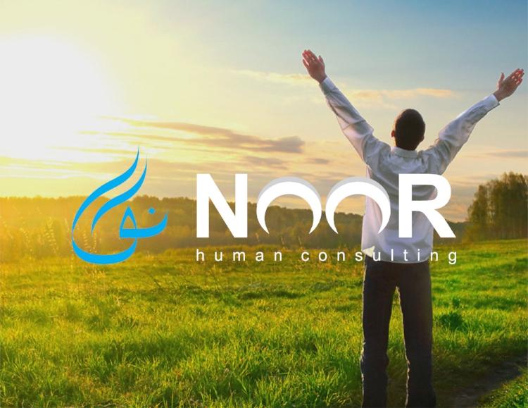 Noor Human Consulting copy.jpg