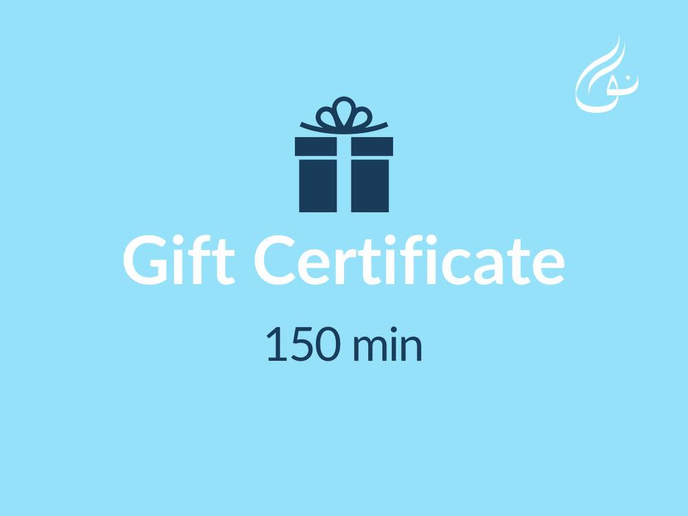 gifts.001.jpeg