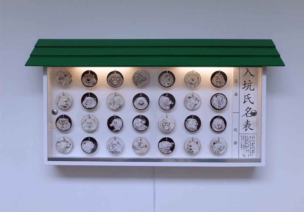 Nyukou-Shimeihyou (Tunnel Entrance Log: Worker's Tokens)  2017 Mixed Media 24 x 46 x 8 inches