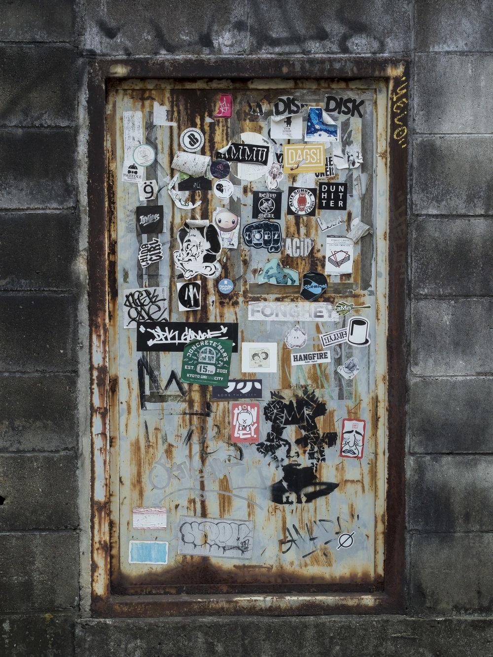 """Rare Japanese street """"art"""" EM5 17mm f4"""