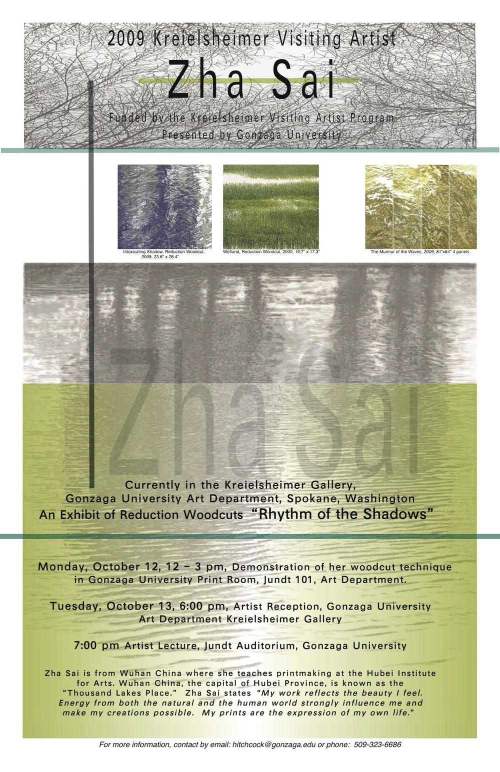 Visiting Artist Poster / Gonzaga University
