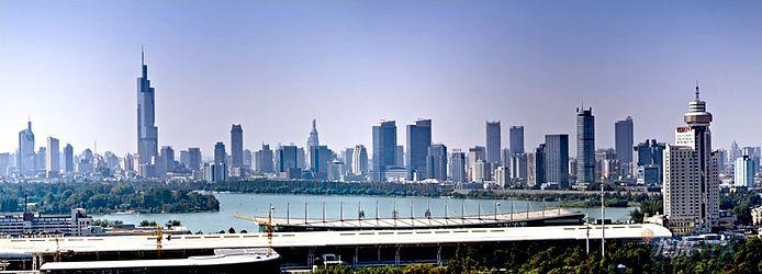 Nanjing Skyline today