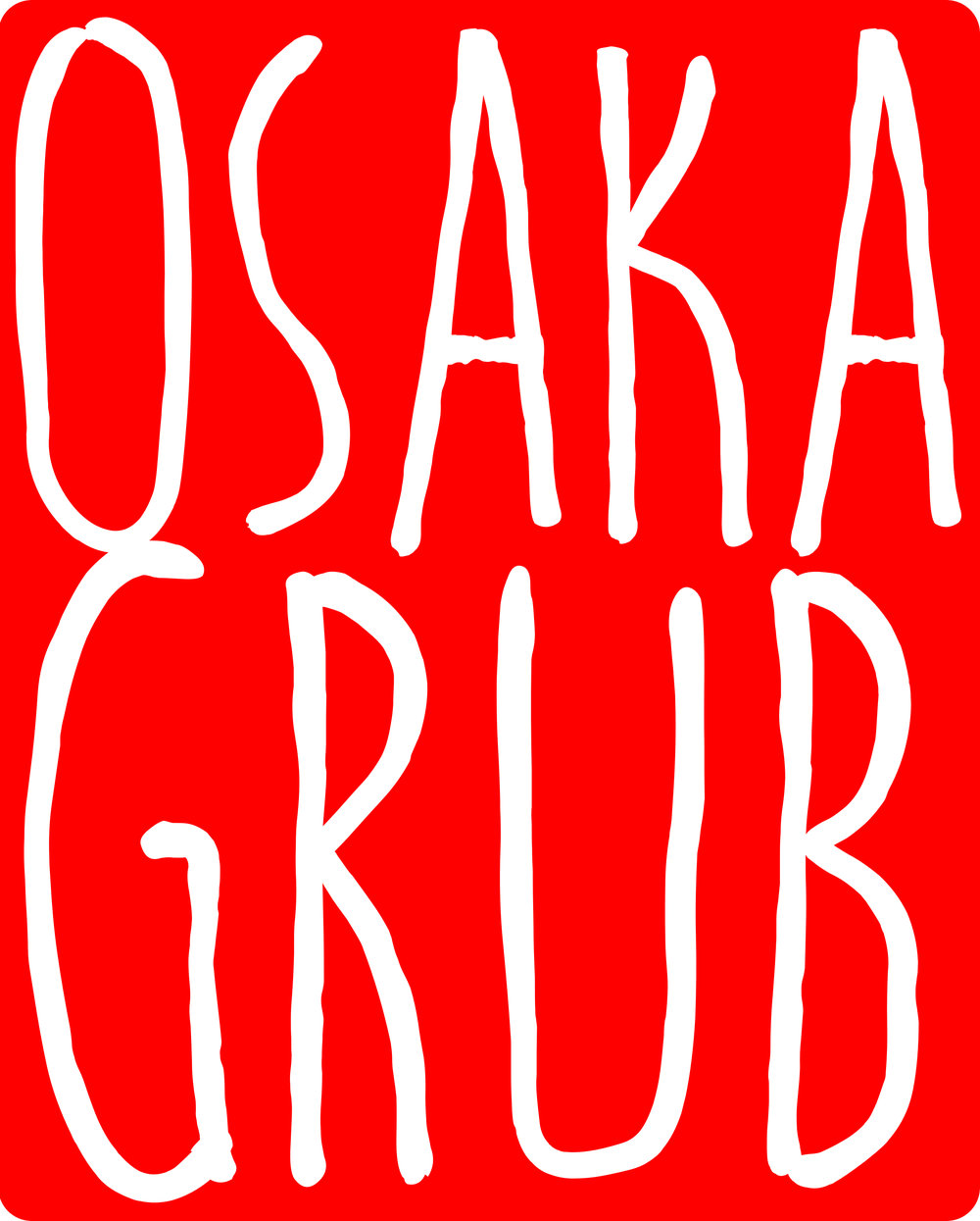 Osaka Grub puts an inventive spin on okonomiyaki (Japanese cabbage based pancake) as well as traditional Japanese street food. The owners lived in Tokyo for a collective 8 years and are bringing their innovative culinary creations to Rockaway Brewing Co. this Saturday from 3pm-9pm!   Insta/FB/twitter: @OsakaGrub