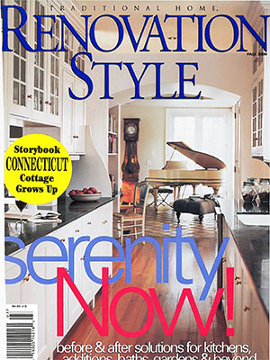 2000 Renovation Style _Cover.jpg