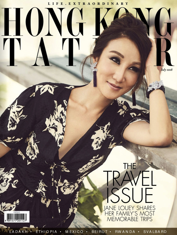 "Tatler Hong Kong ""Insider Guide to Beirut"" - July 2018"