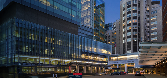 #2 on our list: Mass General Hospital