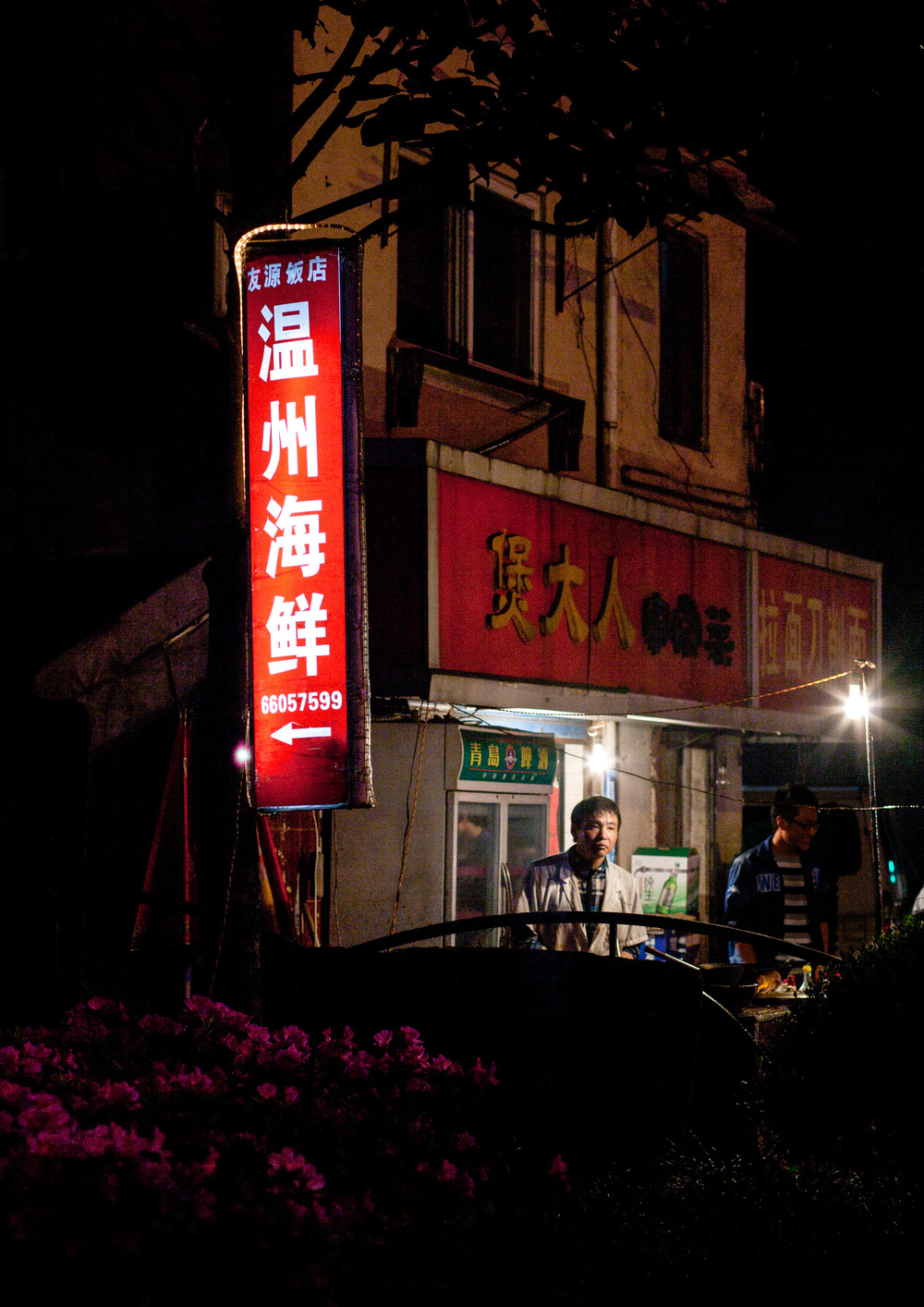 AndrewWhite_Shanghai-10.JPG