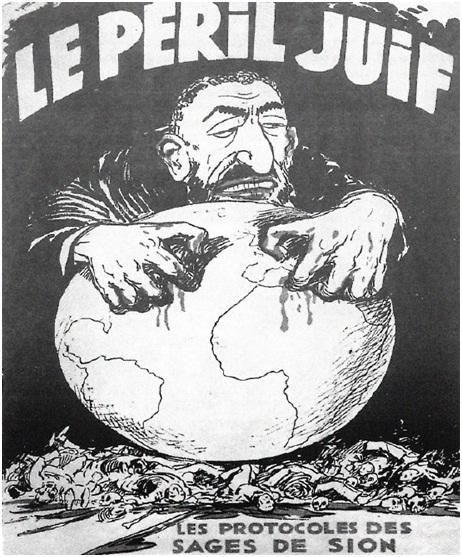 """El mito de la conspiración mundial Judía y el libelo creado por la Rusia zarista titulado """"Los Protocolos de los Sabios de Sión"""", utilizado por los nazis y en la actualidad por grupos islámicos como Hamás."""
