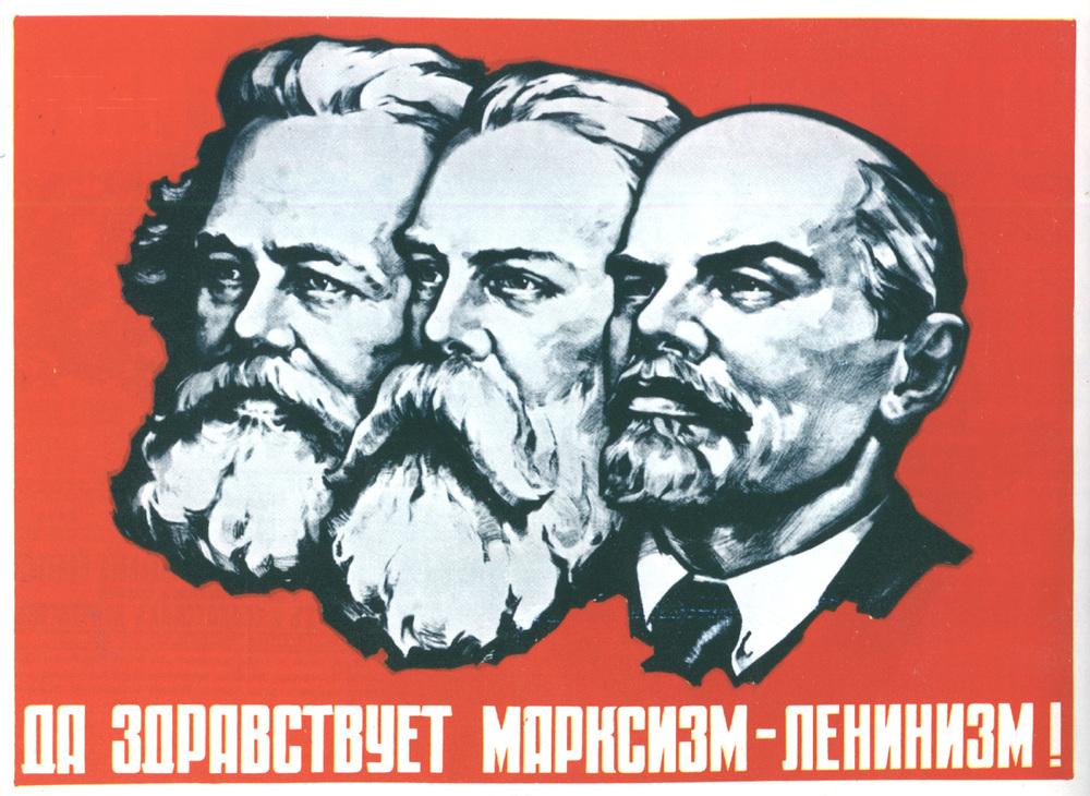 El panteón: Marx, Engels y Lenin