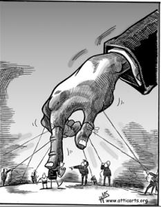 El proceso de mercado no es perfecto y puede verse distorsionado por subvenciones estatales, barreras artificiales a la libre competencia (carteles, monopolios, oligopolio)