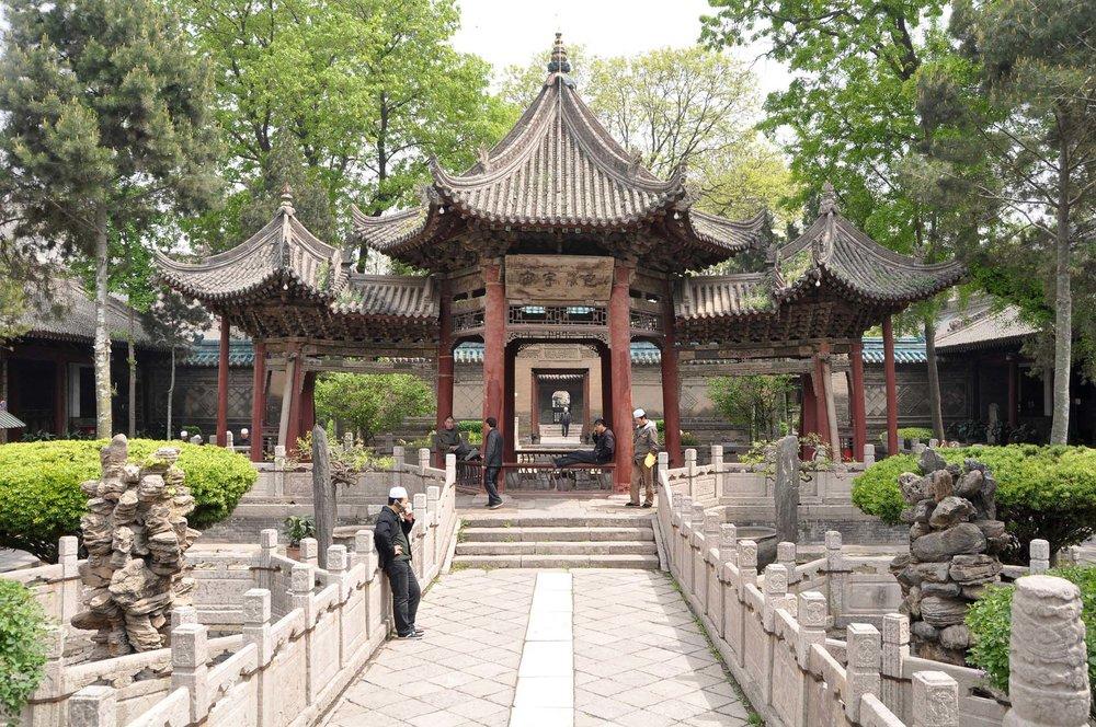 Gran Mezquita (Xian)