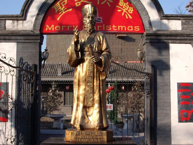 Estatua de Mateo Ricci en China