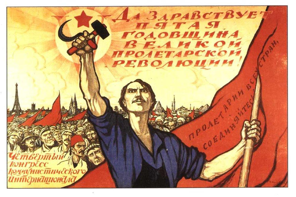 La dictadura del proletariado que nunca llegó...sólo la dictadura de la elite comunista