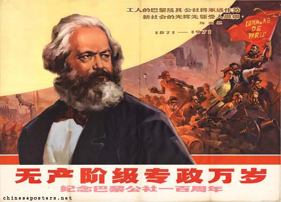 "Propaganda China (1971) ""larga vida a la dictadura del proletariado"""