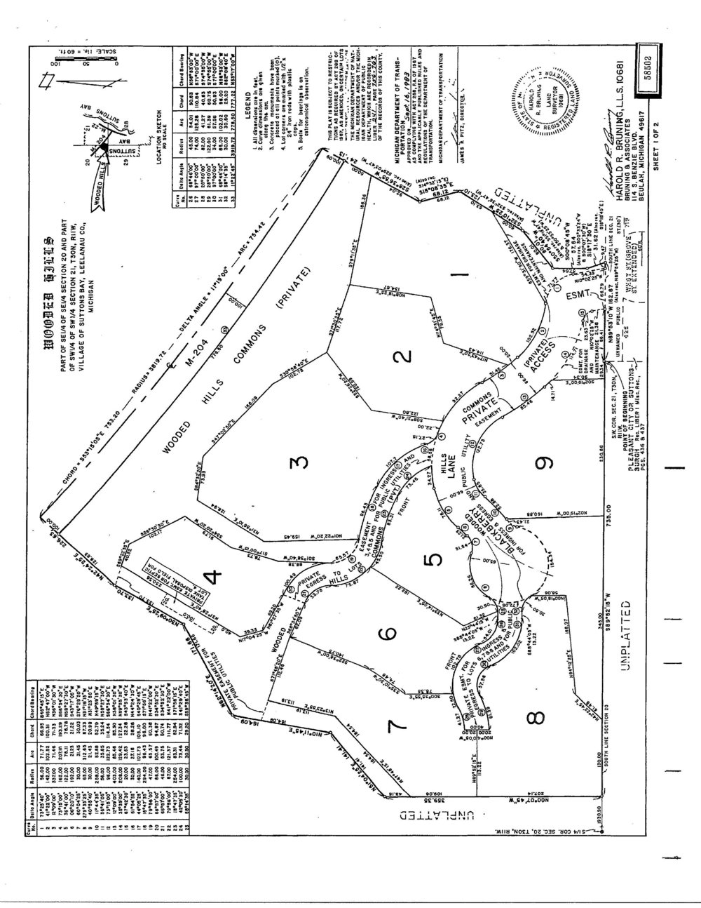 Lot 4 W Blackberry Ln, Suttons Bay - Information Packet_Page_34.jpg