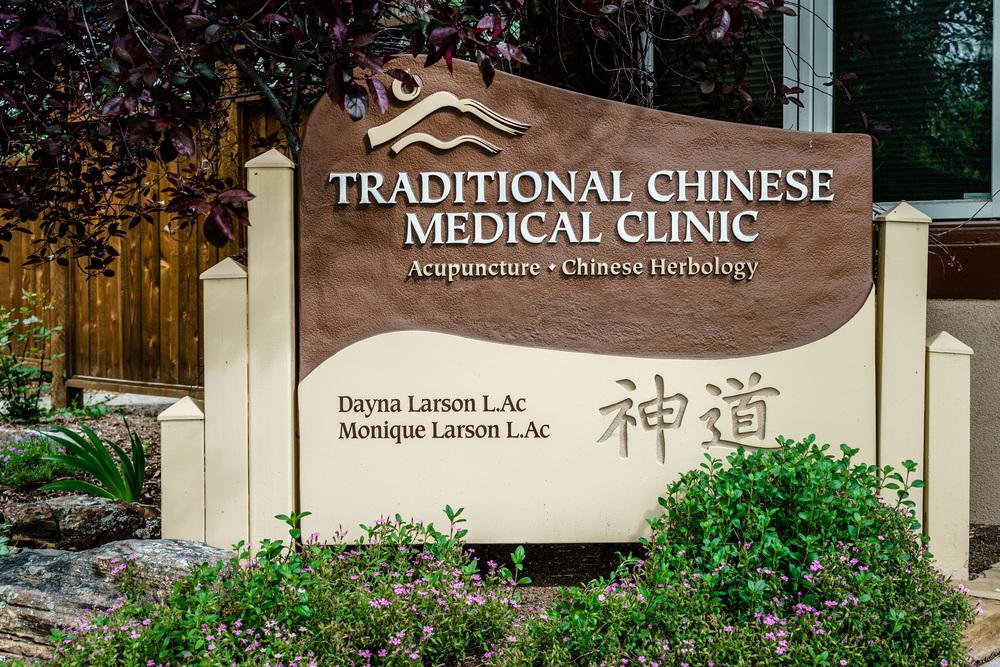 201506_TCM Clinic0566.jpg
