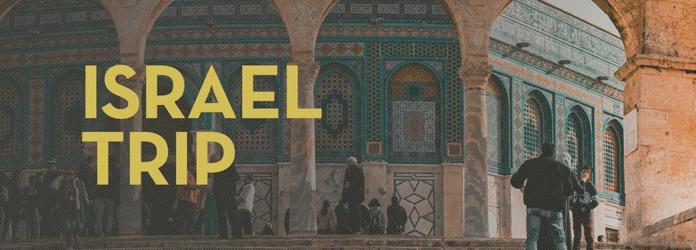 Israel_1920x692_092018.jpg