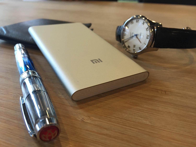 Xiaomi Powerbank in pictures